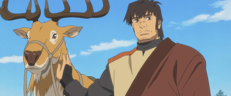 The Deer King