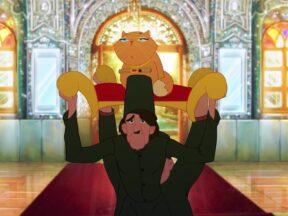 Juliet & The King