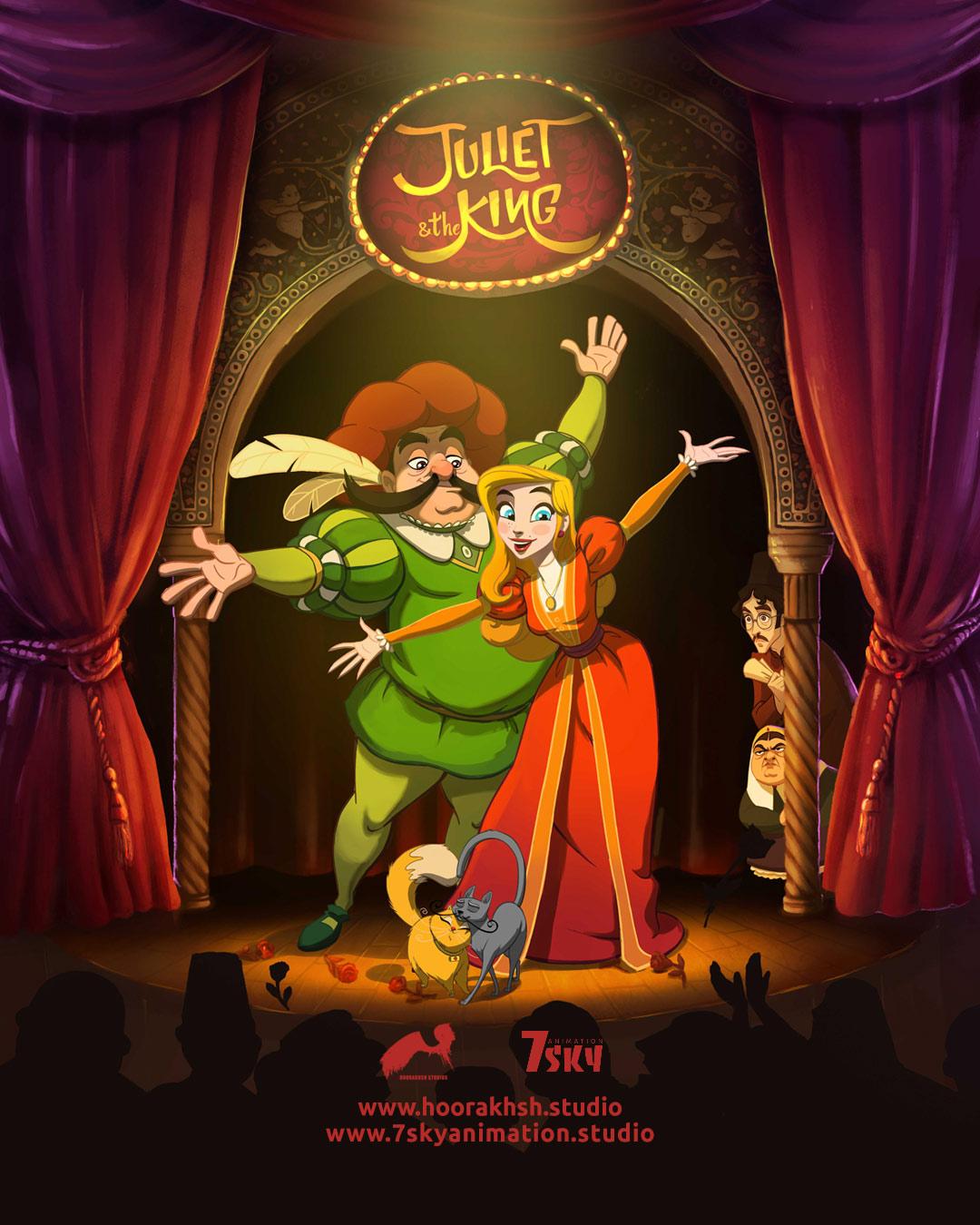 Julieta y el Rey
