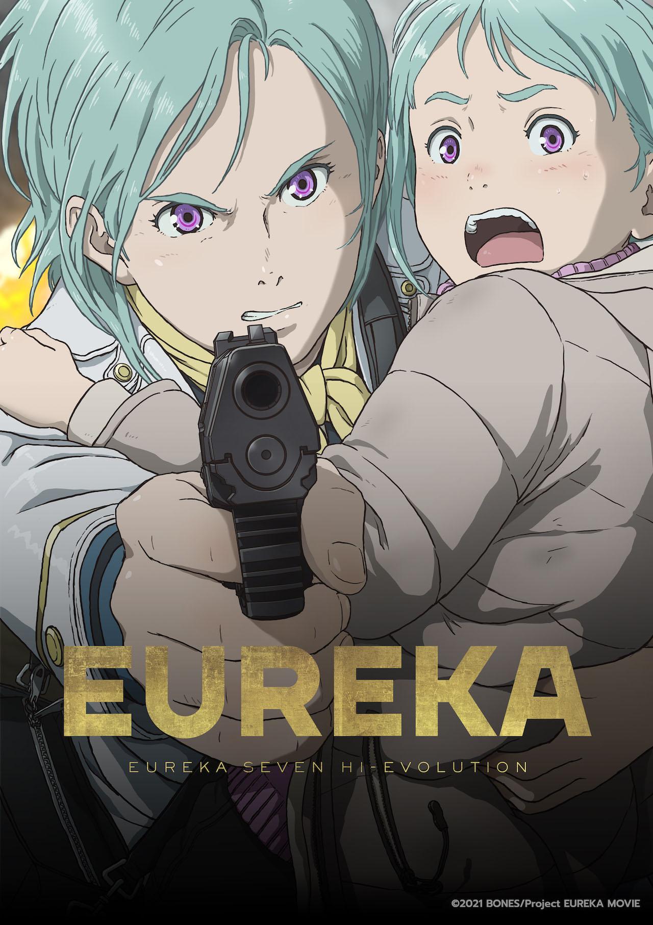 Eureka: Eureka Seven: Hi-Evolution