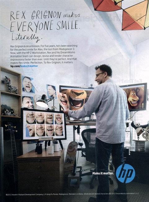 HP_ad_480