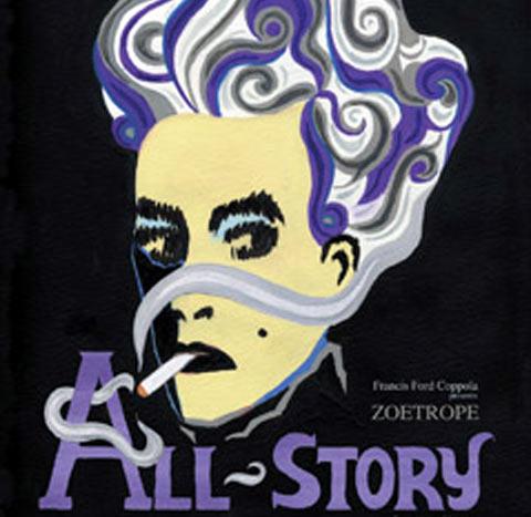 allstory