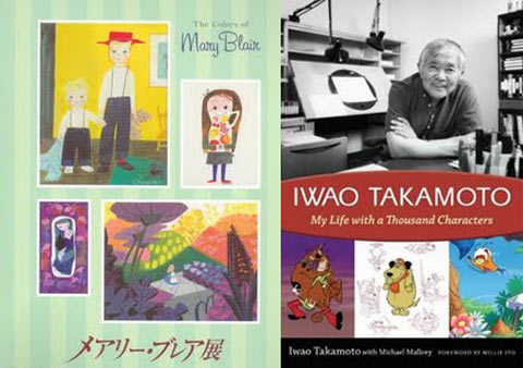 The Best Animation Books of 2009