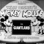giantland_title2