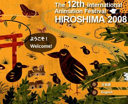 hiroshima08.jpg