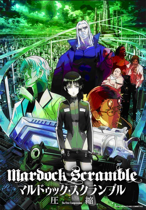 [Light novel/Manga/Film d'Animation] Mardock Scramble Mardock