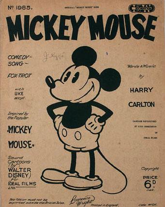 Earliest Disney records?