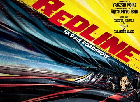 redline_Poster