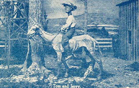 tonjerry1923