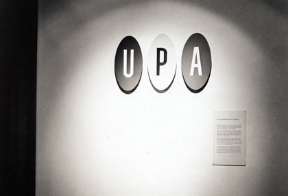 UPA Show at MoMA